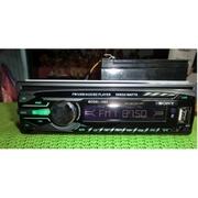 Автомагнитола Sony DEH- 1085