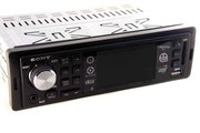Автомагнитола Sony 3023 (AVI/DVIX/MP4/МР3/Jpeg/WMA)
