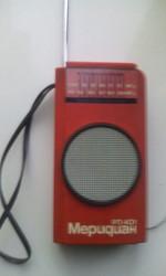 Радиоприемник Меридиан РП 401